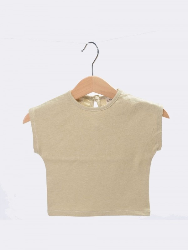 Organic Cotton Short Sleeve T-Shirt-Green